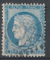 N°60 NUANCE ET OBLITERATION. - 1871-1875 Ceres