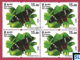 Sri Lanka Stamps 2020, Wild Species Threatened By Trade, Animals,Butterfly, Butterflies, MNH - Sri Lanka (Ceylon) (1948-...)