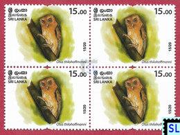 Sri Lanka Stamps 2020, Wild Species Threatened By Trade, Animals, Owl, Birds, Bird, MNH - Sri Lanka (Ceilán) (1948-...)