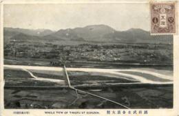 Takefu St Echizen - Other