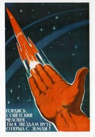 Space Cosmonautics In Soviet Posters Cosmonáutica Em Cartazes Soviéticos Cosmonautica Su Manifesti Sovietici - Space
