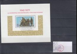 DDR Michel Kat.Nr. Block    Gest 32 SSt - DDR