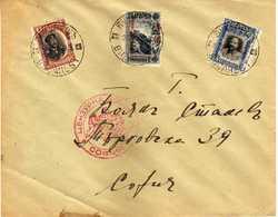 "Bulgaria / Romania 1916 -1917 Bulgarian Postage Stamps Overprinted ""ПOЩA B POMѪHИЯ 1916-1917""censorship - Covers & Documents"