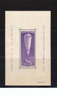 Pologne 1938 Yvert BF 6 ** Neuf TB Commémoration Vol Stratsphérique. (2004t) - Blocks & Sheetlets & Panes