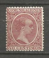SPAIN 1889 Year, 50 Cs. , Mint Stamp (**) Original Gum Mi. # 197 - 1889-1931 Koninkrijk: Alfonso XIII