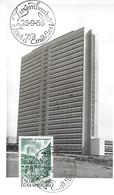 Luxembourg  -  26.9.1966  -  Centre Européenne - Cartes Maximum