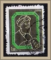 (967) Afghanistan 1964 550th Anniversary Of The Birth Of Mowlana Nooruddin Abdul Rahman Ja O Used/gestempelt (A-8-14) - Afghanistan