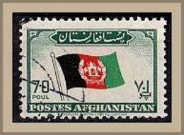 """(365) Afghanistan 1951 Local Motifs - Imprint: """"WATERLOW & SONS LIMITED, LONDON"""" O Used/gestempelt (A-8-14) - Afghanistan"""