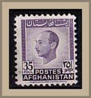 """(360) Afghanistan 1951 Local Motifs - Imprint: """"WATERLOW & SONS LIMITED, LONDON"""" O Used/gestempelt (A-8-14) - Afghanistan"""