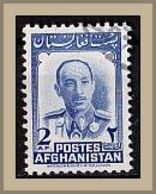 """(370) Afghanistan 1951 Local Motifs - Imprint: """"WATERLOW & SONS LIMITED, LONDON"""" O Used/gestempelt (A-8-14) - Afghanistan"""