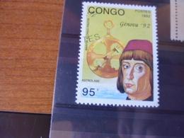 CONGO YVERT N° 954 - Congo - Brazzaville