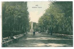 RO 50 - 10409 IASI, Romania, Copou Garden - Old Postcard - Used - 1908 - Rumania