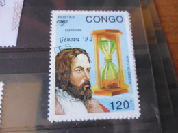 CONGO YVERT N° 955 - Congo - Brazzaville