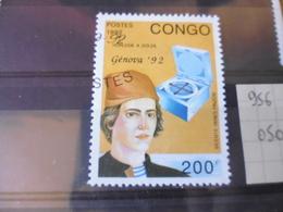 CONGO YVERT N° 956 - Congo - Brazzaville