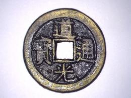 CHINE EMPIRE 1 Cash - Empereur Daoguang (1820-1850)  Boo-chiowan  (Pékin) Dynastie Qing (1644-1912) (avec Grand 光) - Chine