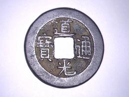 CHINE EMPIRE 1 Cash - Empereur Daoguang (1820-1850)  Boo-chiowan  (Pékin) Dynastie Qing (1644-1912) (avec Petit 光) - Chine