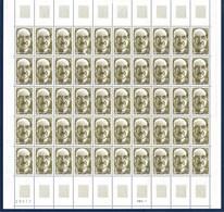 = Louis Armand, Académicien Feuille Complète Neuve N°2148 X50 à 1f20 + 30c - Full Sheets