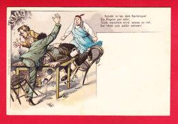 Illust-1162P150  Joueurs De Cartes Qui Se Battent Dans Un Café, Cpa Précurseur - Autres Illustrateurs