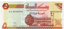 Billet Soudan 5 Dinars - Soudan