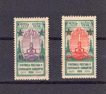 Russie URSS 1936 Yvert 357 / 358 ** Neuf Sans Charniere. Esperanto0 (2172t) - Unused Stamps