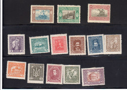 Ukraine 1921 Yvert 134 / 147 * Neufs Avec Charniere. (2174t) - Ucraina