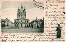 CPA  Russie Précurseur ST Pétersbourg Monastère De Smolna (1900 Avec Timbre) - Usati