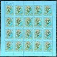 Lebanon NEW 2019 MNH - Joint Issue Stamp, 150th Of India Mahatma Ghandi FULL SHEET - Lebanon