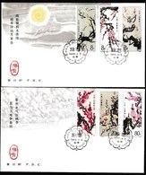 N 571) CHINA VR 1985 Mi 2000-06 Bl. 34 FDC (3): Plum Blossom, Pflaumen-Blüten - 1949 - ... República Popular