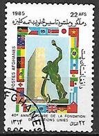 AFGHANISTAN    -   1985  .  40 ° Anniversaire Des Nations-Unies  /  Statue  /  Drapeaux. - Afghanistan