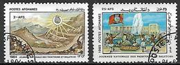 AFGHANISTAN    -   1984 / 85   .  Journées Des Pashtouns Et Balutchs. - Afghanistan