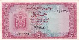 YEMEN 5 RIALS 1964 P-2a SERIES 3 /642 VF */* - Yémen