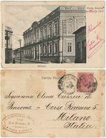 PORTO ALEGRE - BRASILE - BRASIL - ATHENEU - VIAGG. 1905 -43681- - Ansichtskarten