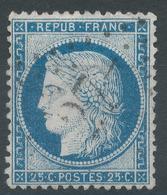 Lot N°53149  N°60, Oblit GC -27- Aillas, Gironde (32), Ind 17 - 1871-1875 Ceres