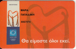 GREECE - Athens 2004 Olympics, Volunteering Card, Exp.date 30/09/04, Used - Altri