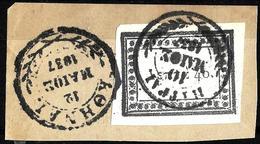 525 -  GREECE - 1838 - PREPHILATELIC - SOLD AS FORGERY, FALSE, FALSCH, FAKE, FALSO - Sammlungen (ohne Album)