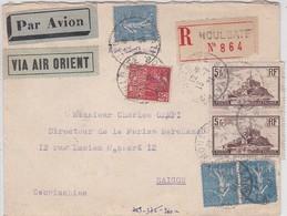 LSC - Rec. Par AVION - HOULGATE Pour SAÏGON - 13/7/31 - Marcophilie (Lettres)