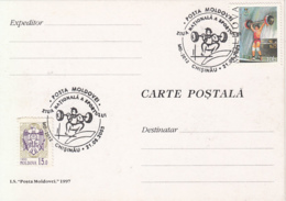 SPORTS, WEIGHTLIFTING, NATIONAL SPORT'S DAY, SPECIAL POSTMARKS AND STAMP ON POSTCARD, 2003, MOLDOVA - Haltérophilie