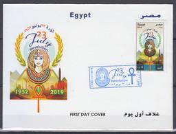 EGYPTE 2019         Premier Jour       COTE 4 . 50 EUROS - Égypte