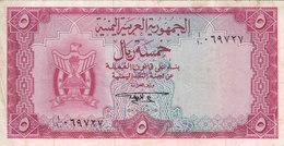 YEMEN 5 RIALS 1967 P-2b SERIES 10 VF */* - Yémen