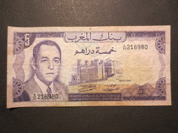 Billet - Maroc - Hassan II - Cinq Dirhams - ABE - 1970 - 1390 - Marokko
