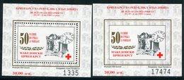 MACEDONIA 1995 Solidarity Week  Blocks MNH / **.  Michel Block 15A-B - Mazedonien