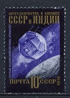 Espace 1976 - URSS - Sowjetunion - CCCP - Russie Y&T N°4299 - Michel N°4531 *** - 10k Satellite Aryabhata - Russia & USSR