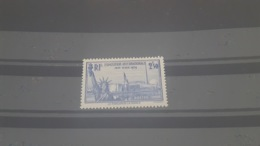 LOT 494029 TIMBRE DE FRANCE NEUF** LUXE N°458 - France