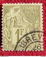 COLONIES GÉNÉRALES N°59 OBLITÉRÉ  LIBREVILLE GABON-CONGO RARE COTE 800€00 - Alphee Dubois