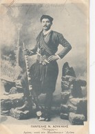 COSTUME GREC (Soldat) - Grèce