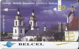 BELARUS - MINSK CATHEDRAL OF THE HOLY SPIRIT - 6.000EX - 1CWMC - Belarús