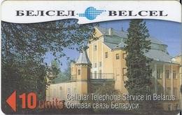 BELARUS -  PALACE IN NESVIZH - 5.000EX - 238BCUB - Bielorussia