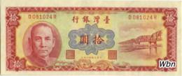 Taiwan 10 NT$ (P1970) -UNC- - Taiwan