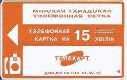 BELARUS -  MINSK - Belarus