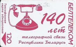BELARUS -  BELTECOM - Belarus